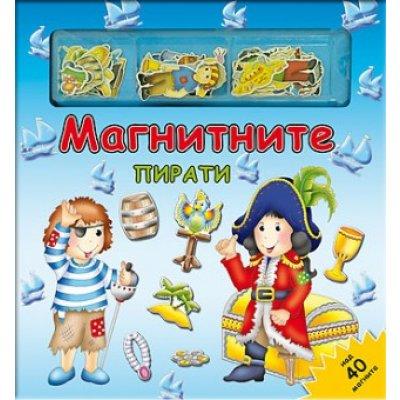 Магнитните пирати - Магнитна книга-игра