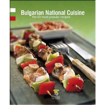 Българска национална кухня - Английски език
