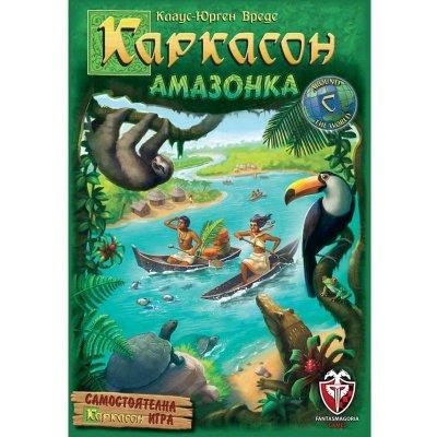 Каркасон: Амазонка