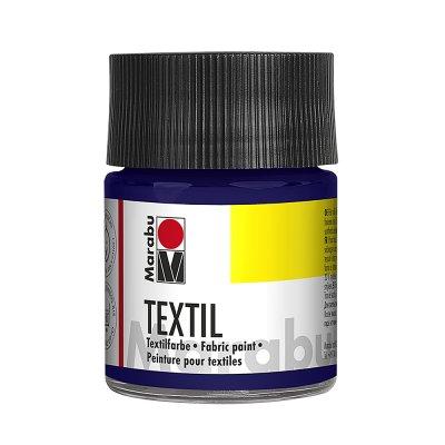 Marabu Боя за текстил, тъмносиня, 50 ml, 053