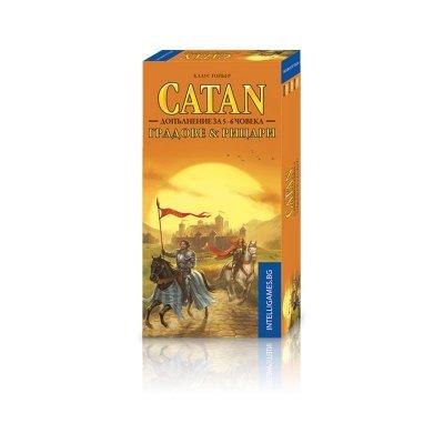 Заселниците на катан: Градове и рицари - допълнение за 5 и 6 човека