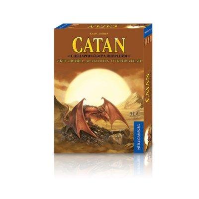 Заселниците на катан: Съкровища, дракони и откриватели