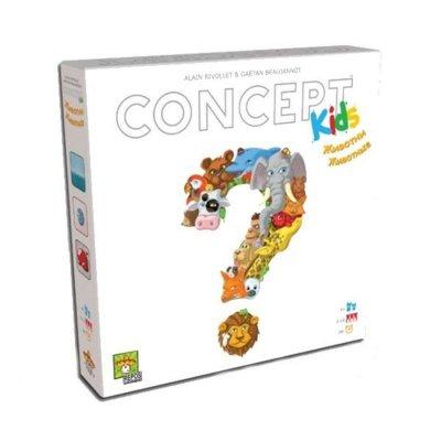 Concept kids: Животни