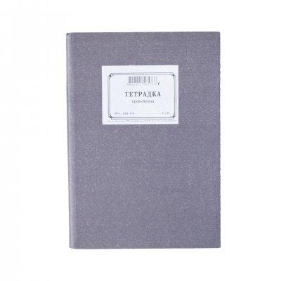 Тетрадка, протоколна, с твърда корица, 80 листа