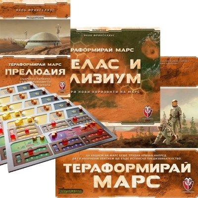Тераформирай марс - бъндъл специалист