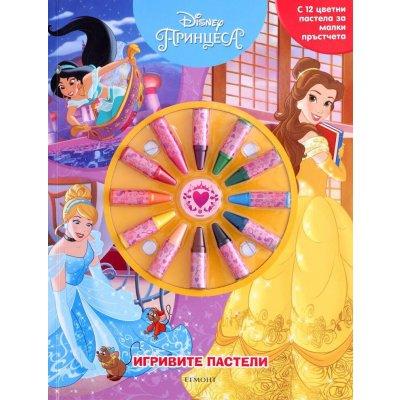 Игривите пастели: Принцеса
