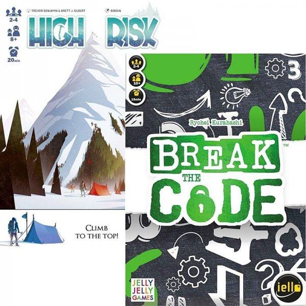 Бъндъл high risk + break the code