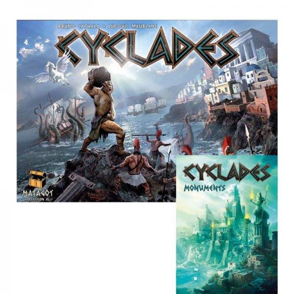 Бъндъл - cyclades + cyclades: Monuments