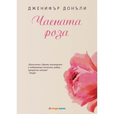 Чаената роза