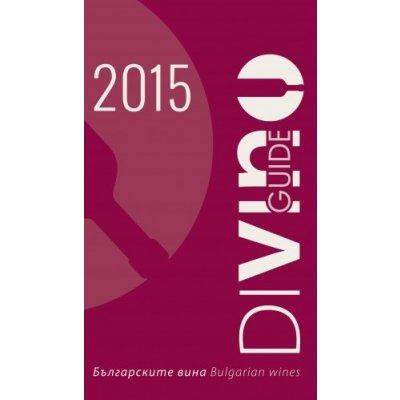 DiVino Wine Guide 2015
