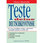 Teste deine Deutschkenntnisse - тестове по немски език за 8. клас