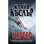 КЛАЙВ КЪСЛЪР-20% Отстъпка от 02.07.2019 до 31.07.2019