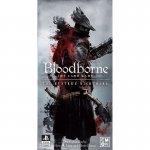 Bloodborne: The hunter's nightmare