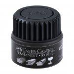 Faber-Castell Мастилница за перманентен маркер Grip, 25 ml, черна