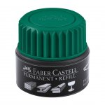 Faber-Castell Мастилница за перманентен маркер Grip, 25 ml, зелена