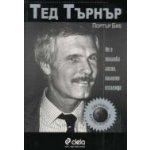 Тед Търнър