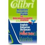 Английско-български речник на фразеологичните глаголи