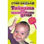 Тайната на щастливите деца