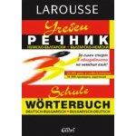 Немско-български / Българско-немски учебен речник