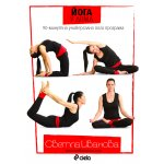 Йога у дома, DVD