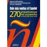 270 упражнения по испански и ключове към тях