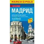 Мадрид - Джобен пътеводител