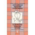 Лесно, забавно, интересно: Английски идиоми в картинки Easy, Funny, Interesting: Illustrated English Idioms