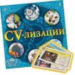 Cv-лизации + промо карти