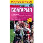 БОЛГАРИЯ - Пътеводител на България на руски език