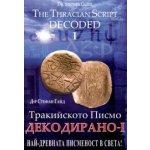 Тракийското Писмо декодирано - I