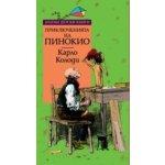 Пинокио *Златни детски книги* №35