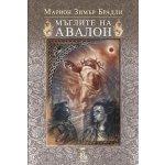 Мъглите на Авалон том 2 (второ издание)