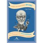 Какво би направил Фройд? Как най-изтъкнатите психотерапевти биха разрешили ежедневните ви проблеми.