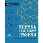 """Книжка с най-новите пъзели: Повече от 200 задачи, пъзели и главоблъсканици. """"Менса""""."""