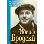 Йосиф Бродски. Опит за литературна биография