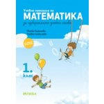 Учебно помагало по математика за избираемите учебни часове за 1. клас