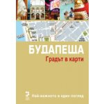 Градът в карти – будапеща