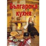 Българска  кухня Луксозно издание