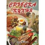 Сръбска кухня