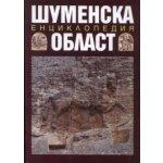 Шуменска област енциклопедия