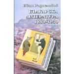 Българската литература 1880-1930