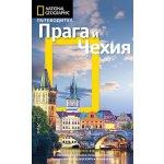 Прага и Чехия (трето допълнено издание)