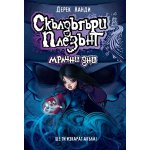 Скълдъгъри Плезънт: Мрачни дни (Книга 4)