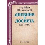 Дневник и досиета, 1879 – 1927 г.