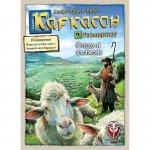 Каркасон - стада и хълмове 2.0