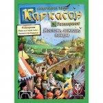 Каркасон - мостове, замъци, пазари 2.0