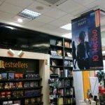 Ю несбьо е автор на месеца в книжарници