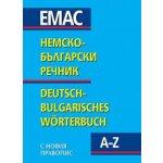 Немско - български речник с новия правопис