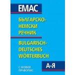 Българско - немски речник с новия правопис