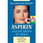 Aspirin ® лекарството на века